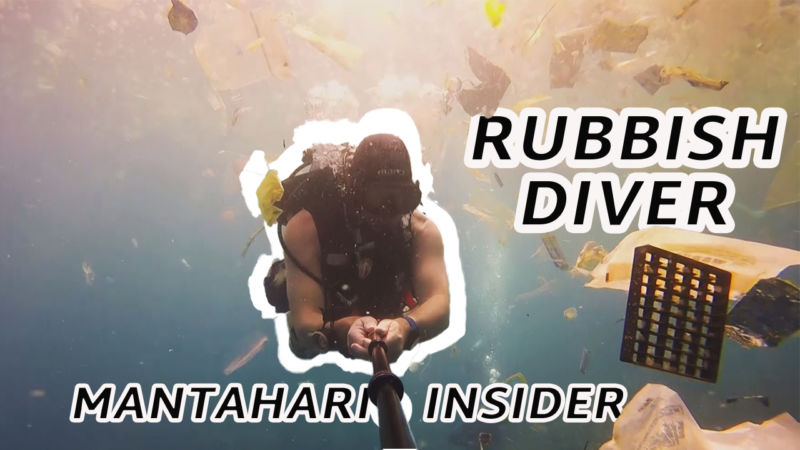 Rubbish Diver Video
